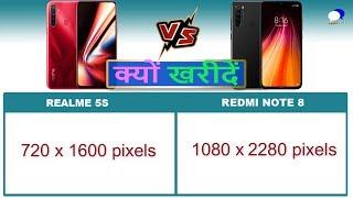 Realme 5S vs Xiaomi Redmi Note 8 Comparison and Reasons to Buy