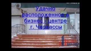 Административное помещение, продажа(, 2012-02-29T12:26:20.000Z)