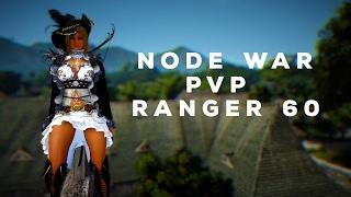 Ranger 60 PVP - Node War - Black Desert