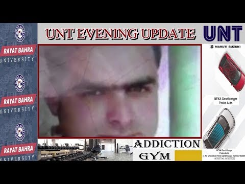 Jammu and Kashmir Daily Round Up News Bulletin | 24th November, 2018 | UNT