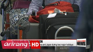 Visitors from China and Japan flock to Korea over holiday period