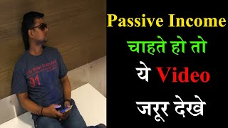 Best 8 Way to Make Passive Income without Money  2020|  Passive Income Ideas for for Beginners