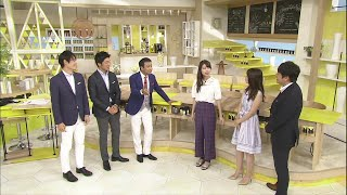 【公式】シューイチ 先週の逗子中継の裏話が!(7月22日放送分) 西村まどか 検索動画 4
