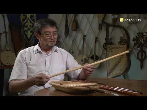 Казахские духовые музыкальные инструменты