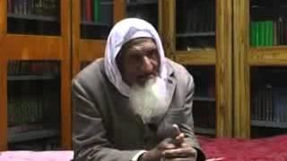 Shia Bayt e Rizwan & Ashara Mubashira Walay Sahaba Ko Nahi Maantay -Masla Imamat -maulana ishaq urdu