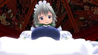 【MMD】(紳士向け) 咲夜さんで「あざとい舞いーニョ。」