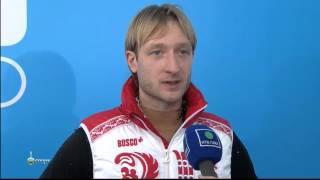 Евгений Плющенко интервью Сочи 2014