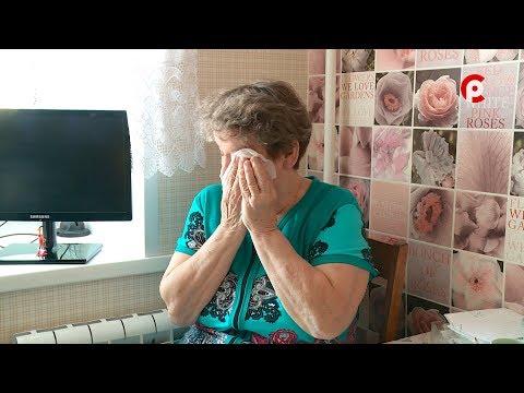 Смотреть Вологжане страдают от мошенников с фильтрами для воды онлайн