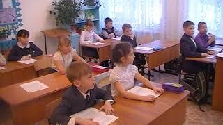 Земерова Лариса Михайловна - Литературное чтение 4 класс