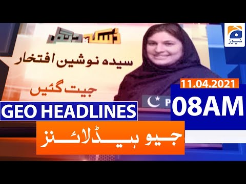 Geo Headlines 08 AM - 11th April 2021