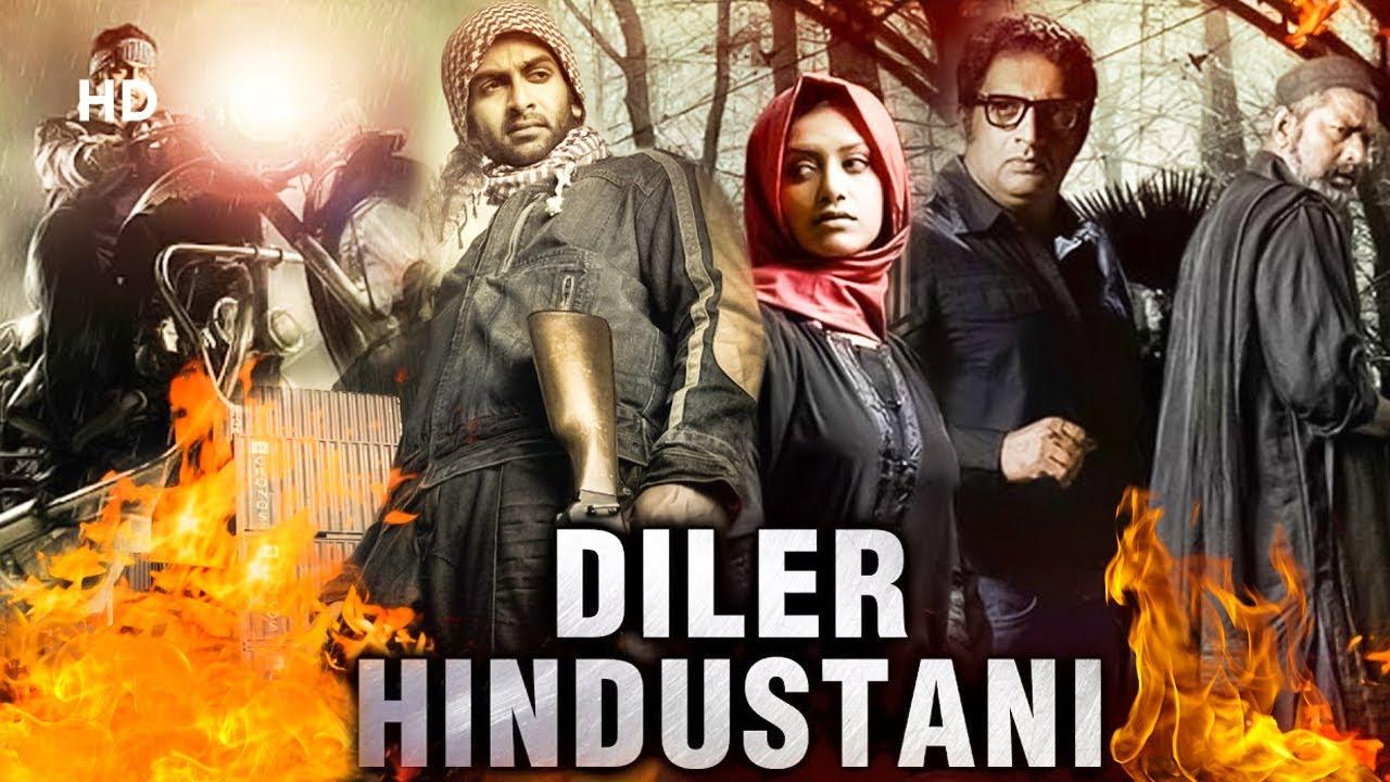 Download Diler Hindustani | Full Hindi Movie | Prithviraj | Prakash Raj | Hindi Dubbed Action Movies