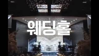 결혼준비의 모든것  부산웨딩박람회