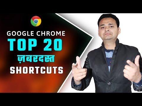 Super Top 20 Hidden Google Chrome Shortcuts   Keyboard Shortcuts For Google Chrome-Browser Shortcuts