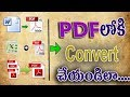 How To Convert Word Or Excel File Into PDF Format PDF Converter Technology Net India