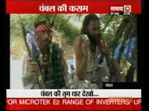 etawah.chambal ki shair/httpwww.youtube.com/dineshshakya.wmv