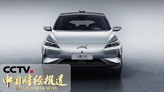 [中国财经报道]解决方案不满意 小鹏车主维权难| CCTV财经