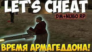 Let`s cheat (GTA SAMP) #212 - ВРЕМЯ СПАВНИТЬ МИНИГАН! Cleo XInvisibleWeapon