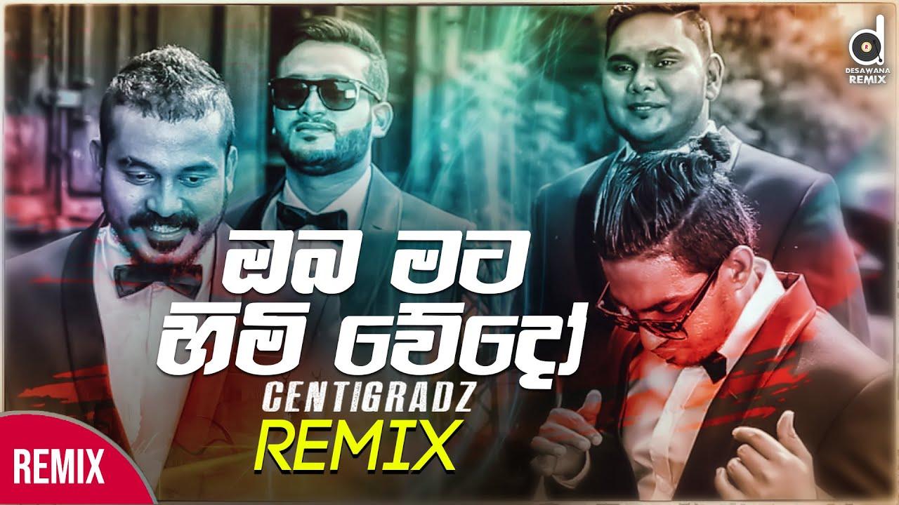 Oba Mata Himi Wedo (Remix) - Centigradz   Zack N   New Sinhala DJ Songs    Sinhala Remix (2020)