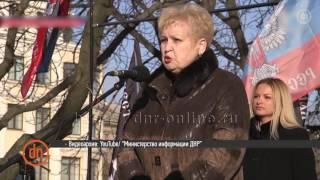 Неделя Донбасса в оккупации 4 11 2016