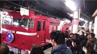月末で北海道乗り入れ廃止となるカシオペアにお別れ乗車してきました。...