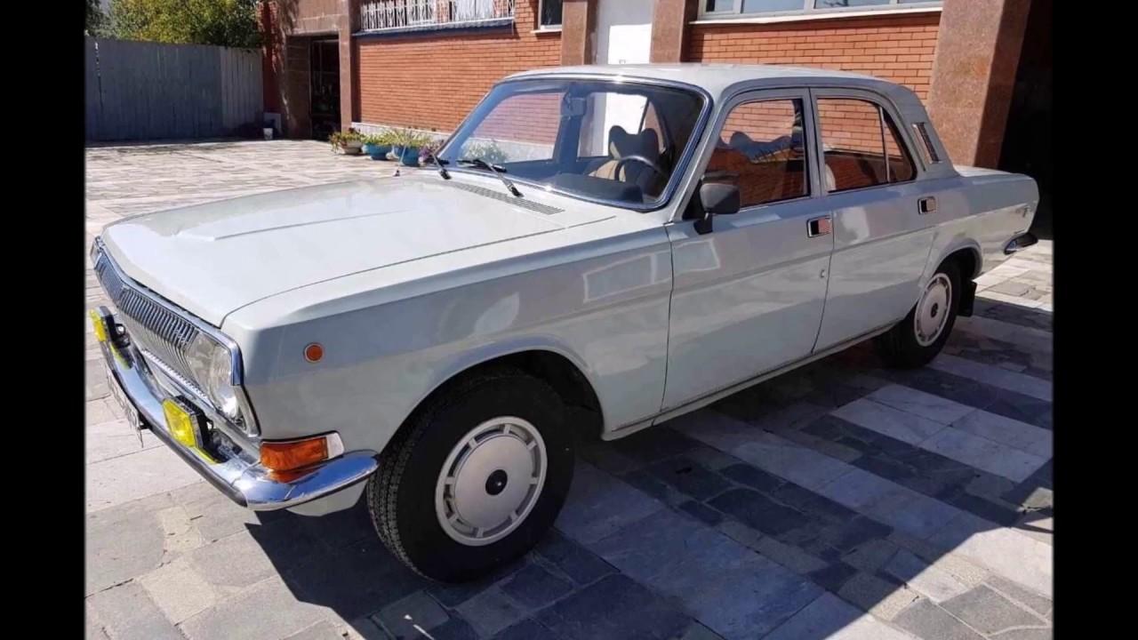 Кузов ГАЗ 31105 Волга в металле окрашенный - YouTube