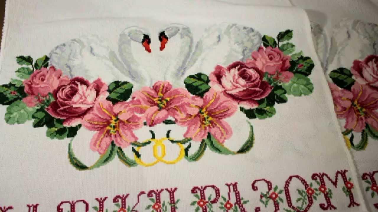 Рушник свадебный схема вышивки фото 620