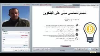 Redex العرض باللغة العربية Презентация Редекс на арабском