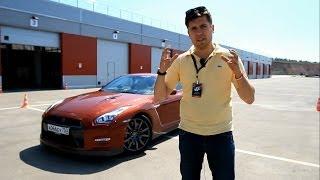 Nissan GT-R (2015) Тест-драйв.Anton Avtoman.