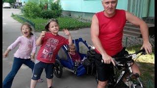 видео: Правильный велоприцеп
