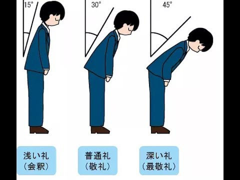 Как приветствуют друг друга японцы