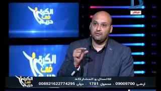الكرة فى دريم|شاهد الناقد أحمد جلال يكشف واقعة انفعال رمضان صبحى على زيزو