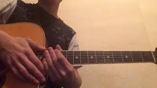 алтыным-на-гитаре-разбор