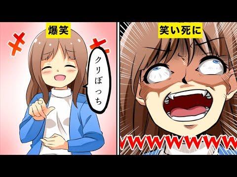 【衝撃】笑い続けるとどうなるのか?
