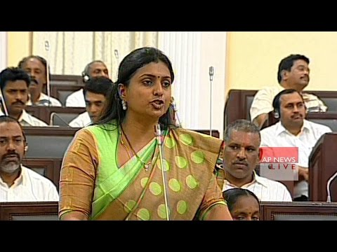 MLA Roja Suspended From Assembly For One Year By Speaker