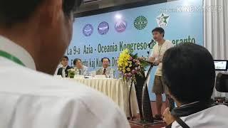 9th Asian Oceanian Congress   Singapura Esperanto Asocio LLP salutas la 9a Azia Oceania Kongreso