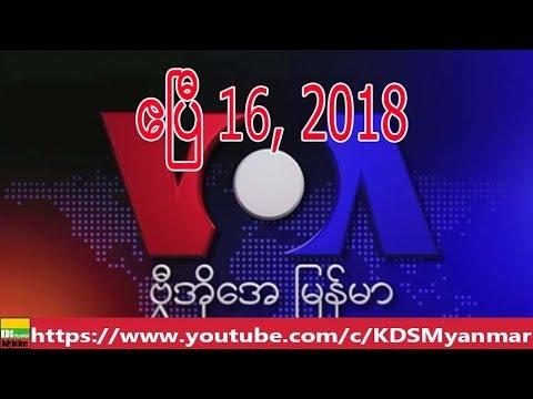 VOA Burmese TV News, April 16, 2018