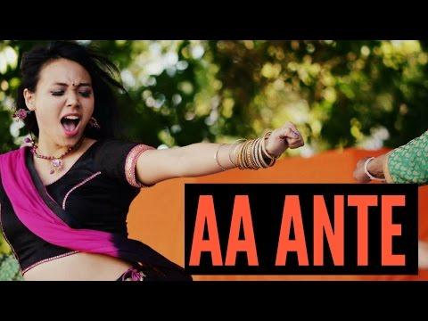 Aa Ante Amlapuram Dance Masala