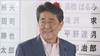 参院選結果受け・・・安倍総理は改憲議論どう進める(19/07/22)