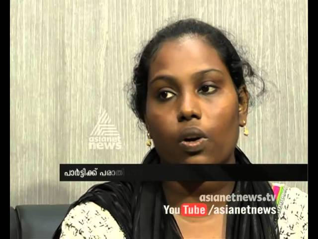 Allegations that party leaders cheated Trivandrum corporation election candidate Neethu Mohan