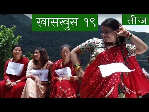 Nepali comedy khas khus 19 (4 august 2016) by www.aamaagni.com chhakka panja