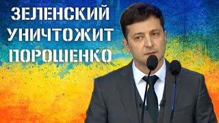 Первая речь Владимира Зеленского на Дебатах 2019