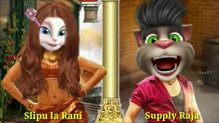 Jigelu Rani Video Song