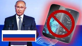 Самые ГРОМКИЕ технологические ПРОВАЛЫ Росиии - Гражданская оборона 2019