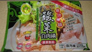 酸菜清脆、湯頭適口,便宜、料多、好吃.