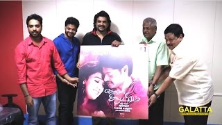 Ennul Aayiram Trailer is Extra-Ordinary - Madhavan