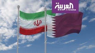 بعد المقاطعة.. الدوحة تستقبل أول زيارة رسمية لمسؤول إيراني