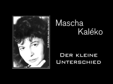 mascha kal�ko - photo #22