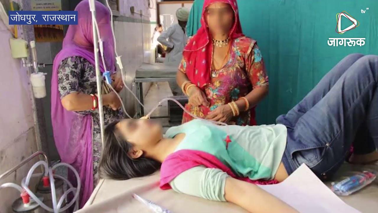 जोधपुर : पंचायत का अजब फरमान, पुलिस ने किया गिरफ्तार
