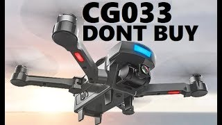 AOSENMA CG033 2019 UPDATE Do Not Buy This GPS Drone