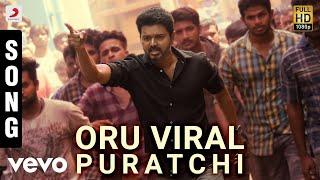Sarkar ( Tamil) - Oru Viral Puratchi Tamil Song | Thalapathy Vijay | A .R. Rahman